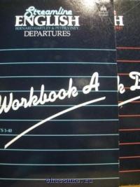 Streamline Departures WB B